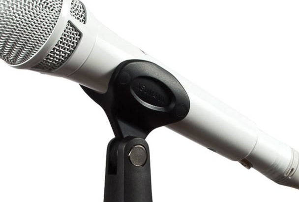 record a female voice over today
