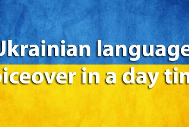 ukrainian language voiceover in a day time