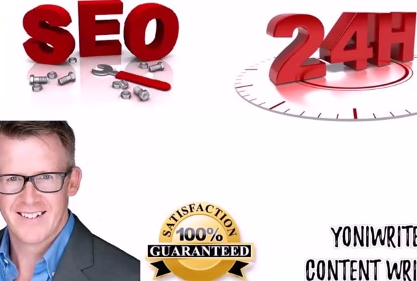 write a High Quality SEO content in 24 hours