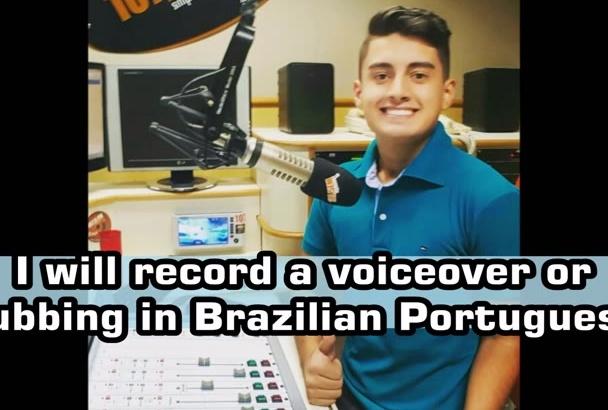 voiceover in Brazilian Portuguese, Now