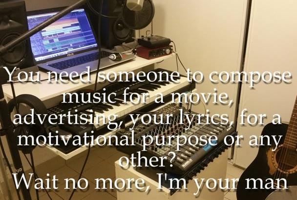 record a custom rock song