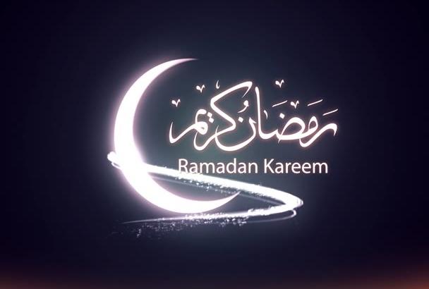 animate Islamic logo intro