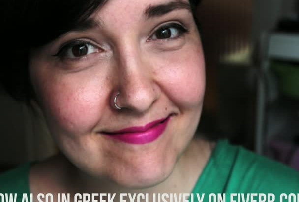 record any voice over in Greek