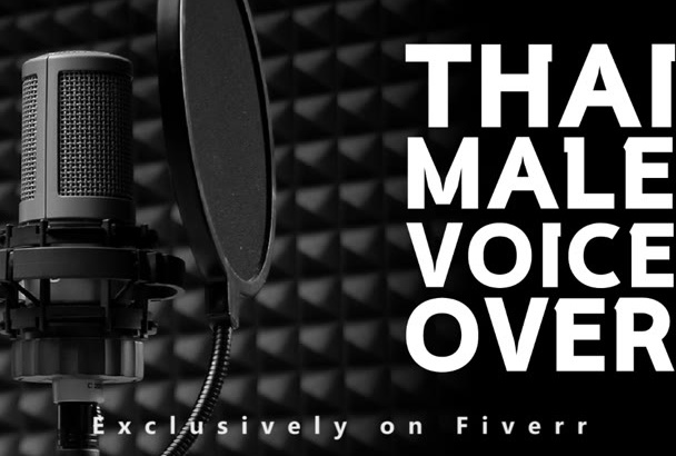 record a professional THAI Male Voice Over