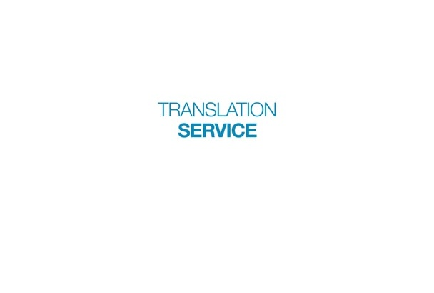 translate 500 english words to spanish