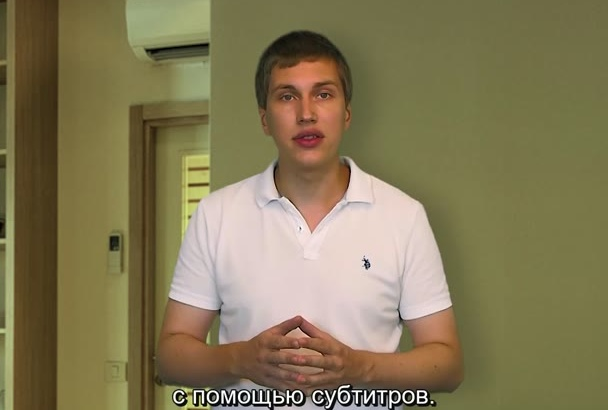 translate Russian or English VIDEO with subtitles