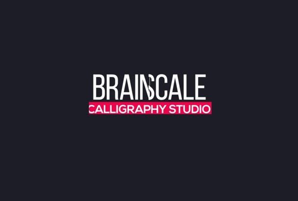 custom Kinetic Typography Animated Video