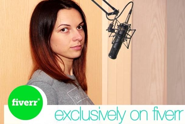 premium studio radio voice