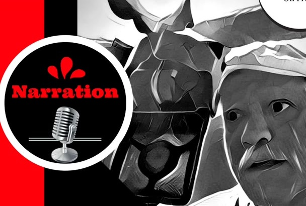 record a PROFESSIONAL Corporate Narration Today