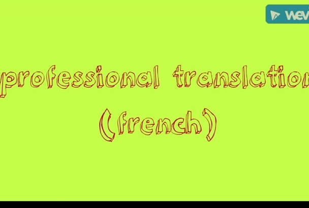 translate from or to French language