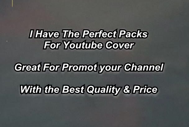 produce You A Perfect Cover Song