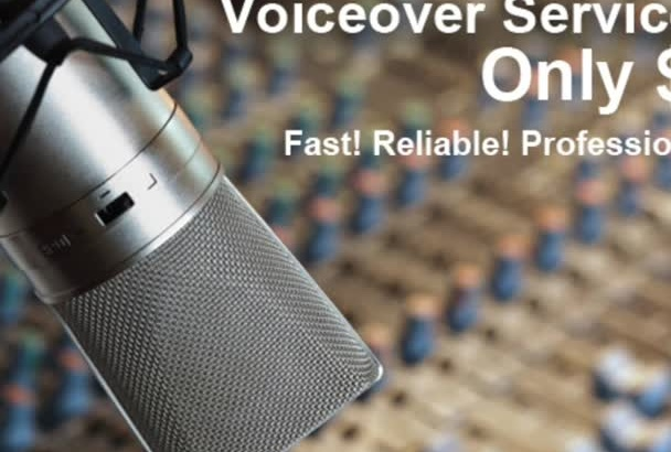 record a professional voiceover for your next project
