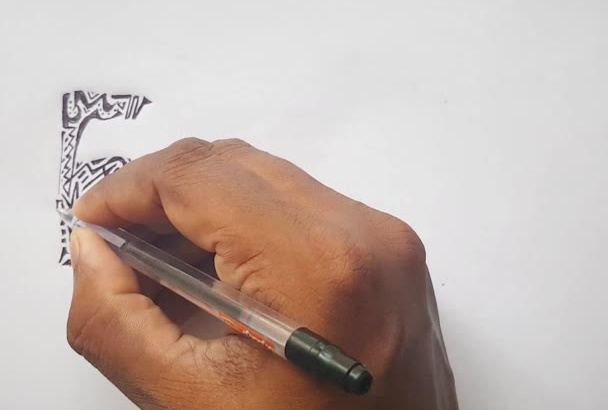 create your Text into a tattoo drawing video