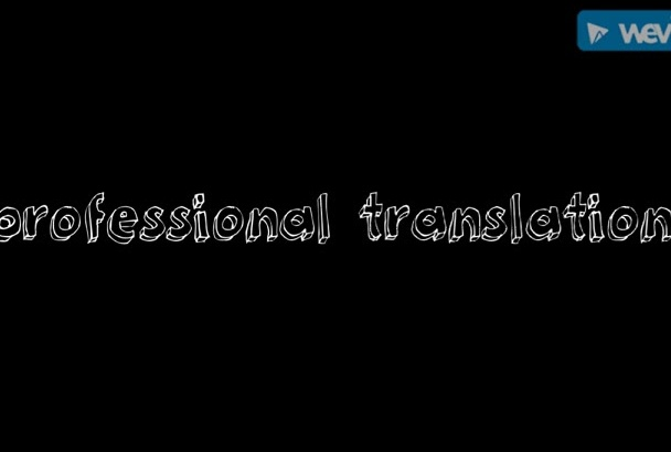 translate Spanish language for you