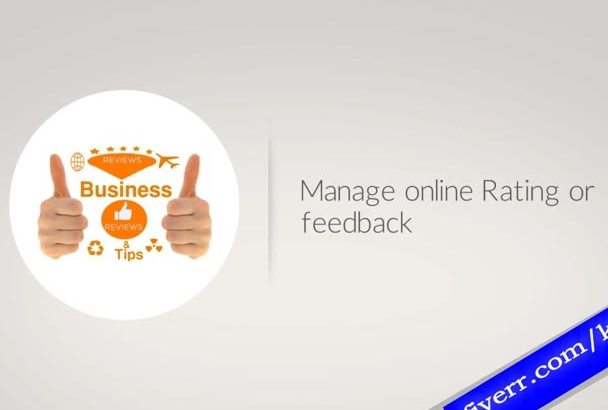 manage google plus business or product rating and positive reviews,feedback