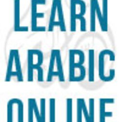 arabiclearning