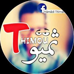 haitha