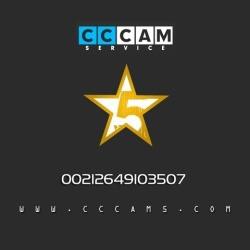 cccam5service