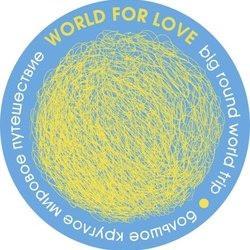 worldforlove