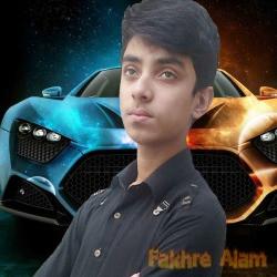 fakhrealam