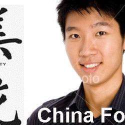 chinaforce