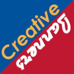creativebanners
