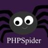 phpspider