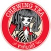 chewingtea