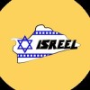 isreel