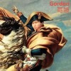 gordonlee1228