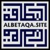 albetaqa