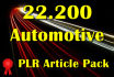 give you 22200 AUTOMOTIVE Plr Article Collection Pack