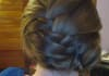 teach you to how to make any awesome braid