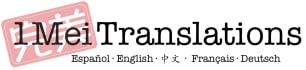 professionally translate 500 words to Spanish