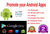 promote your android apps