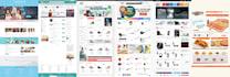 develop eCommerce website on strict deadline
