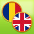 translate 500 words from Romanian to English and viceversa, from any area of interest,