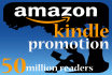 represent your KINDLE book among 50 million book readers