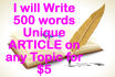 write a 500 word SEO article or a product review