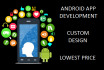 make professional android app or application