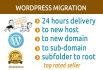 migrate wordpress , wordpress migration