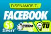 diseñar portada para Facebook