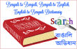 translate Bengali to English to Bengali