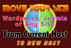 move your joomla, WORDPRESS or any website from your current host to new host