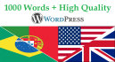 translate English to Portuguese WordPress