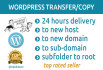 transfer wordpress , move wordpress