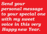 record new year message or greeting