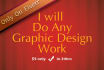 do any graphic design Professionally