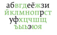 translate up to 150 words from Russian to English