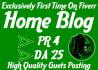 do Guest Post On PR4 Home Improvement Blog